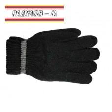 Ръкавици плетени / 3675